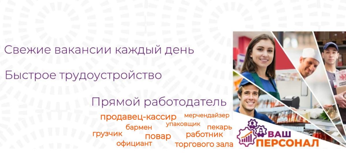 (c) Vpstaff.ru
